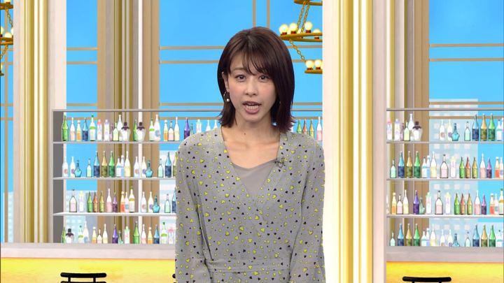 2019年02月28日加藤綾子の画像14枚目