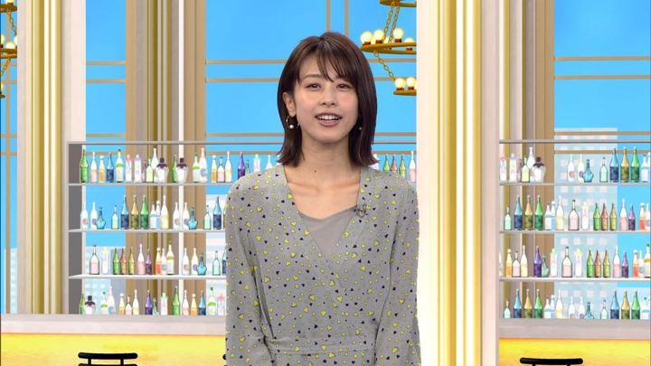 2019年02月28日加藤綾子の画像15枚目