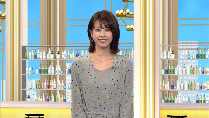 2019年02月28日加藤綾子の画像16枚目