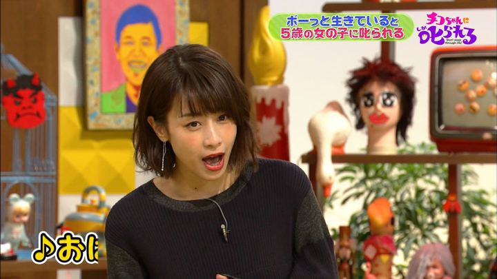 2019年03月01日加藤綾子の画像05枚目
