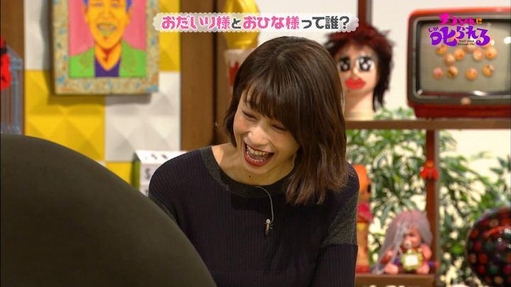 2019年03月01日加藤綾子の画像09枚目