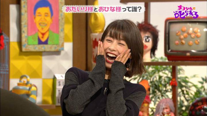 2019年03月01日加藤綾子の画像10枚目