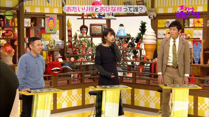 2019年03月01日加藤綾子の画像11枚目