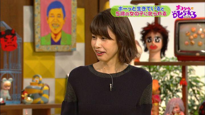 2019年03月01日加藤綾子の画像17枚目