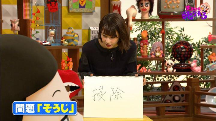 2019年03月01日加藤綾子の画像20枚目