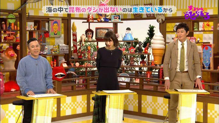 2019年03月01日加藤綾子の画像24枚目