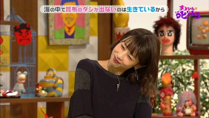 2019年03月01日加藤綾子の画像25枚目