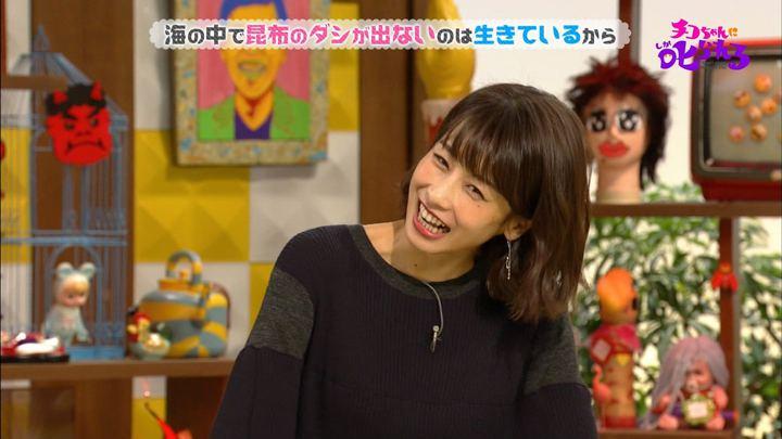 2019年03月01日加藤綾子の画像26枚目