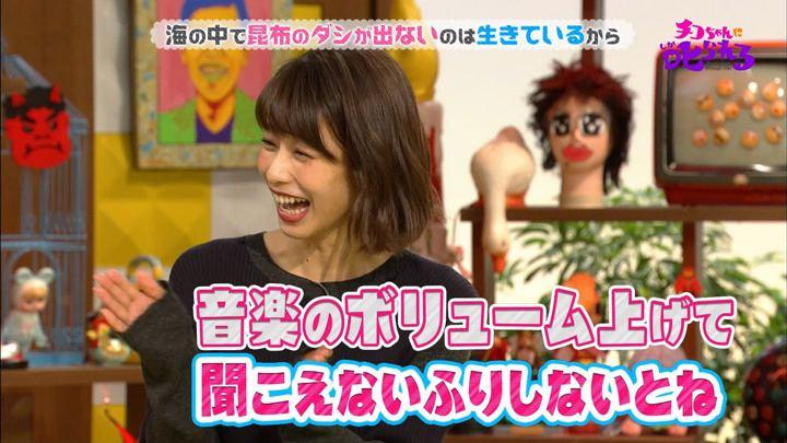 2019年03月01日加藤綾子の画像27枚目