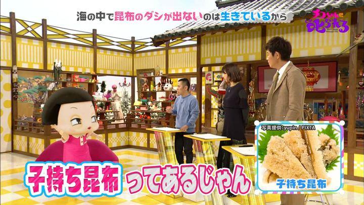 2019年03月01日加藤綾子の画像28枚目