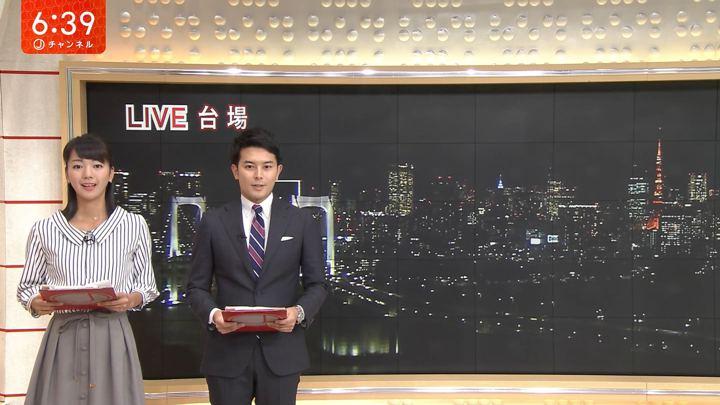 2018年10月12日紀真耶の画像01枚目