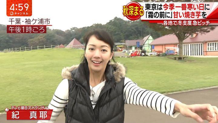 紀真耶 スーパーJチャンネル (2018年10月22日,23日放送 19枚)