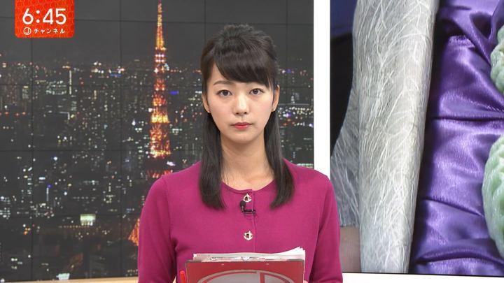 2018年10月26日紀真耶の画像04枚目