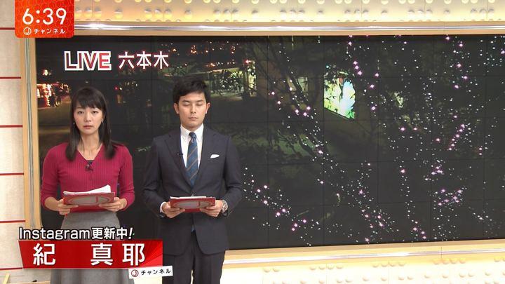 2018年12月03日紀真耶の画像01枚目