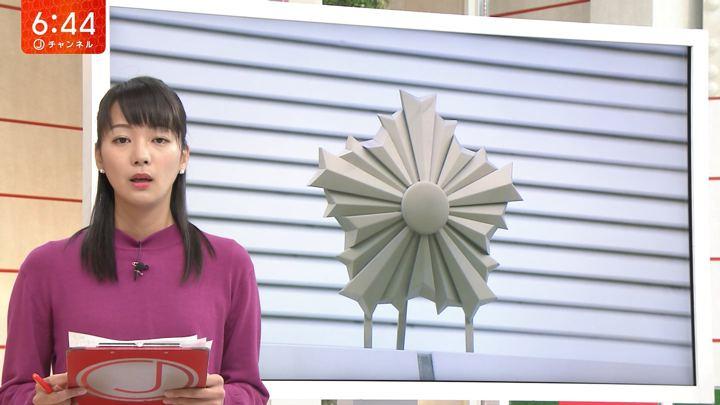 2018年12月07日紀真耶の画像03枚目