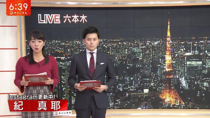 2019年01月11日紀真耶の画像01枚目