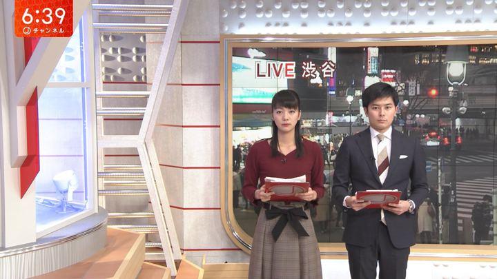 2019年02月04日紀真耶の画像01枚目