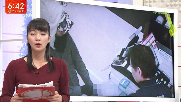 2019年02月04日紀真耶の画像03枚目