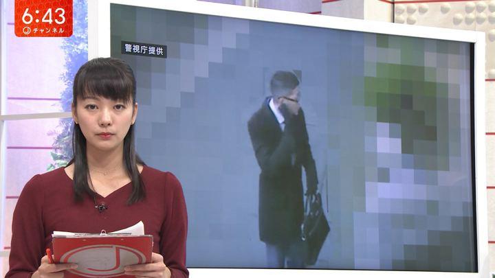 2019年02月04日紀真耶の画像04枚目