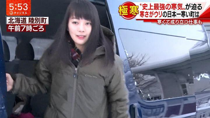 2019年02月07日紀真耶の画像01枚目