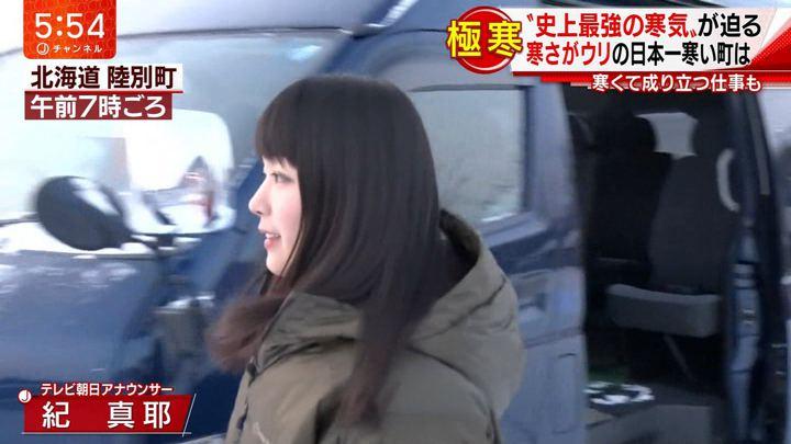 2019年02月07日紀真耶の画像03枚目