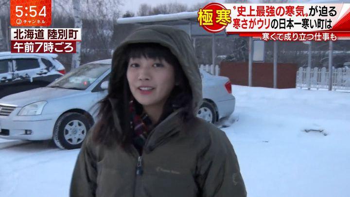 2019年02月07日紀真耶の画像04枚目