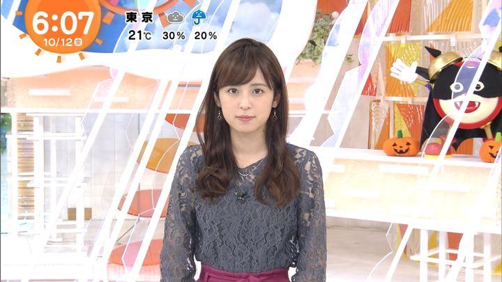 2018年10月12日久慈暁子の画像07枚目