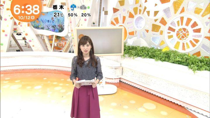 2018年10月12日久慈暁子の画像09枚目