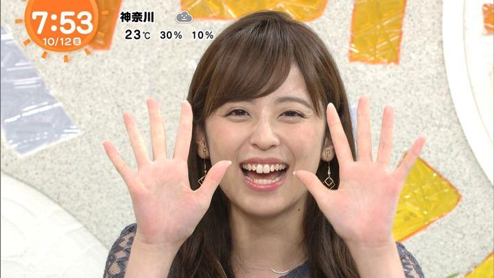 久慈暁子 めざましテレビ (2018年10月12日放送 37枚)
