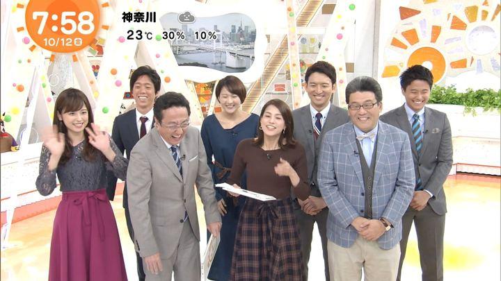 2018年10月12日久慈暁子の画像32枚目