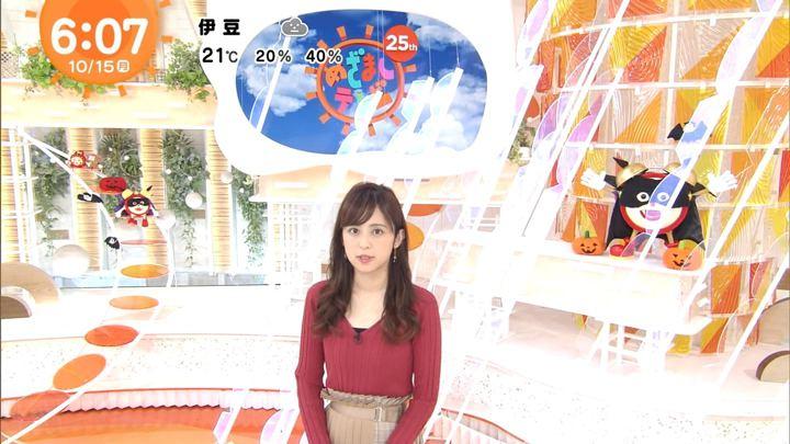 2018年10月15日久慈暁子の画像05枚目