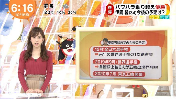 2018年10月15日久慈暁子の画像07枚目