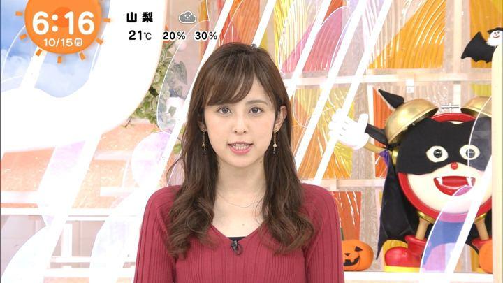 2018年10月15日久慈暁子の画像08枚目