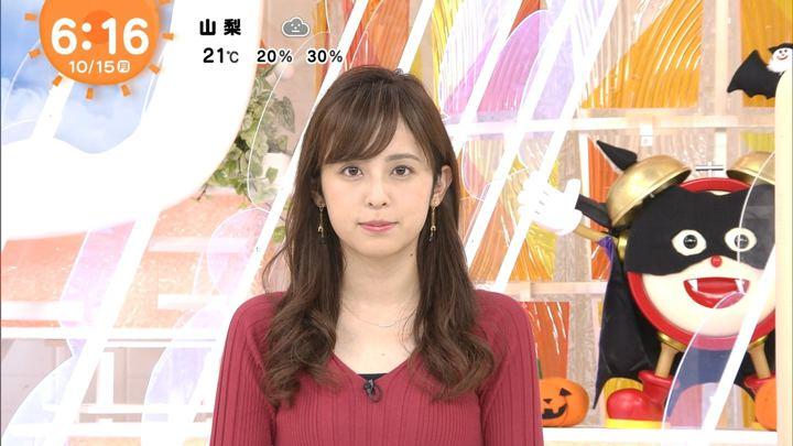 2018年10月15日久慈暁子の画像09枚目