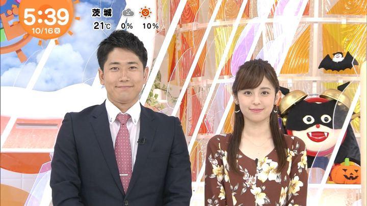 2018年10月16日久慈暁子の画像01枚目