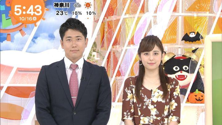 2018年10月16日久慈暁子の画像04枚目