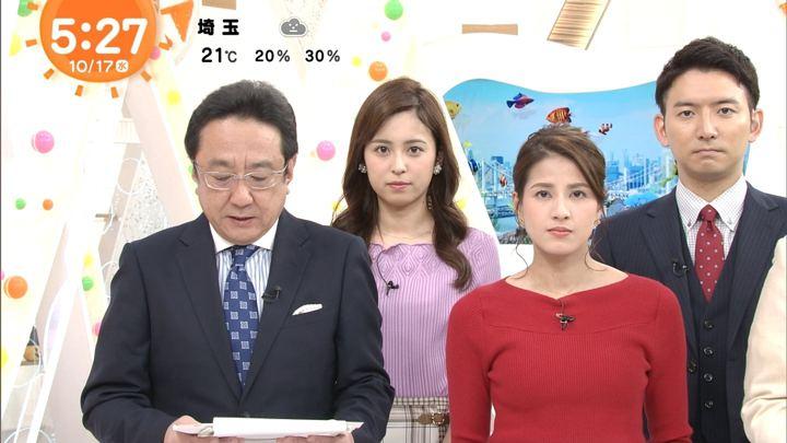 2018年10月17日久慈暁子の画像01枚目