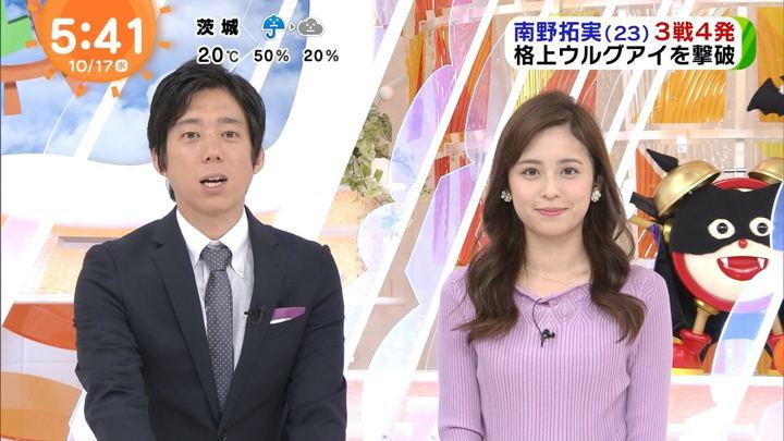 2018年10月17日久慈暁子の画像03枚目
