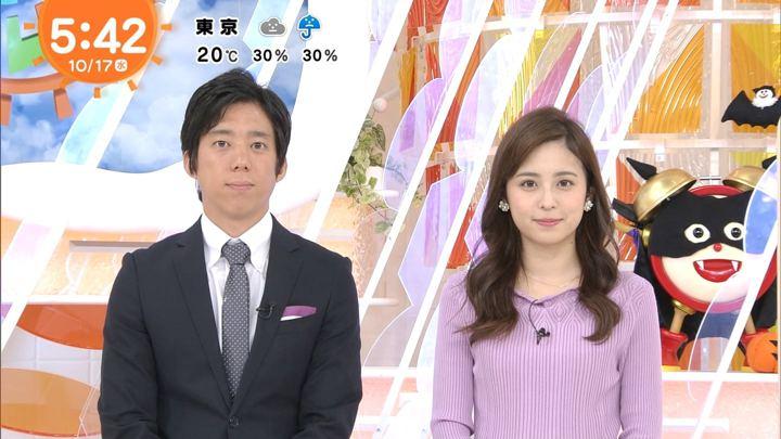2018年10月17日久慈暁子の画像05枚目