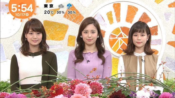 2018年10月17日久慈暁子の画像06枚目