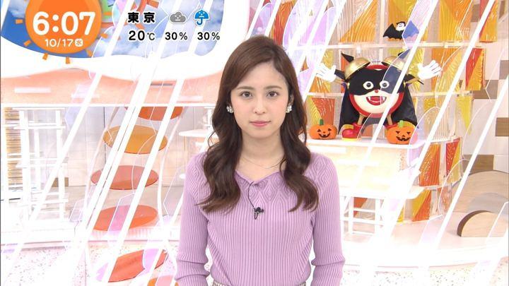 2018年10月17日久慈暁子の画像09枚目