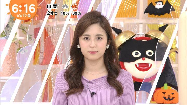2018年10月17日久慈暁子の画像13枚目