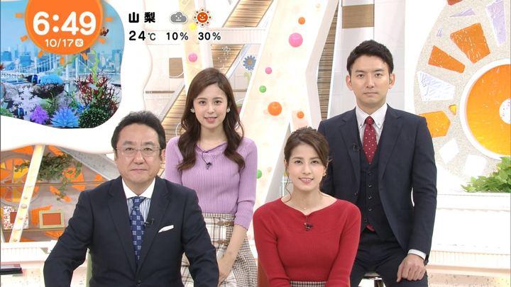 2018年10月17日久慈暁子の画像16枚目