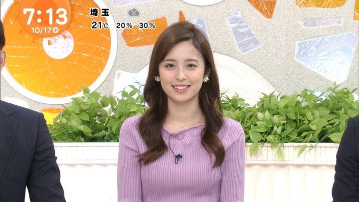 久慈暁子 めざましテレビ (2018年10月17日放送 21枚)