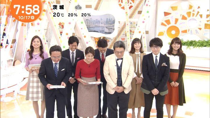 2018年10月17日久慈暁子の画像21枚目