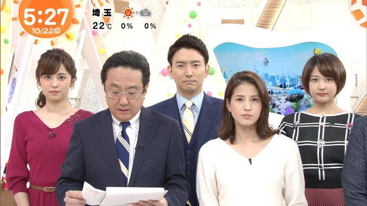 2018年10月22日久慈暁子の画像01枚目