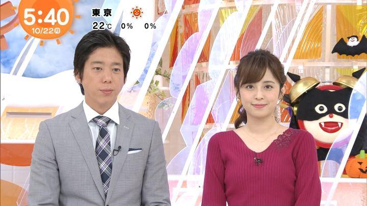 2018年10月22日久慈暁子の画像04枚目