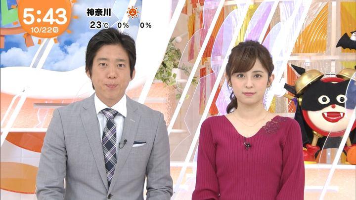 2018年10月22日久慈暁子の画像07枚目