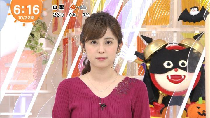 2018年10月22日久慈暁子の画像10枚目