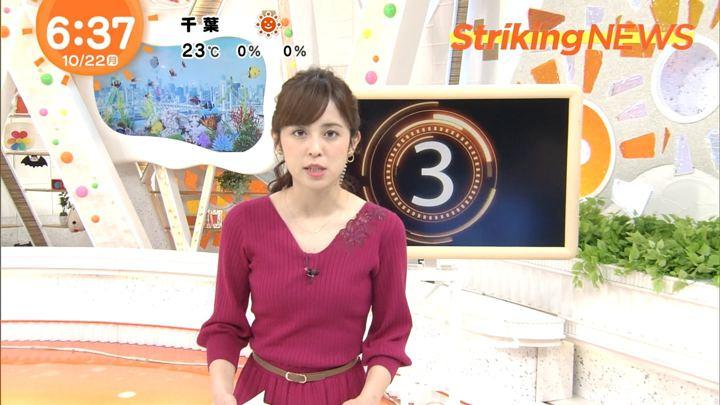 2018年10月22日久慈暁子の画像12枚目